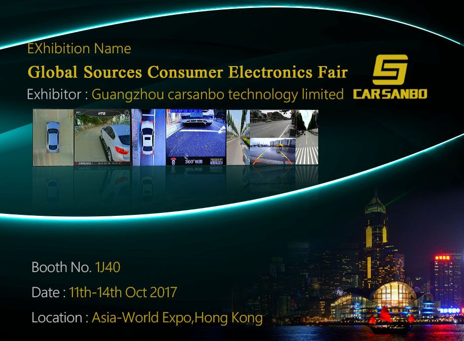 2017 Global Sources Consumer Electronics Fair